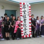 卒業式オレンジ校2