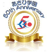 50-logo_2
